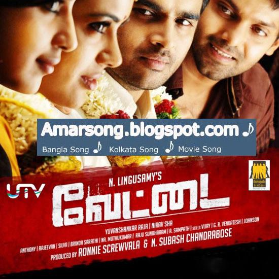 Vettai 2011 Tamil Movie Mp3 Song Download