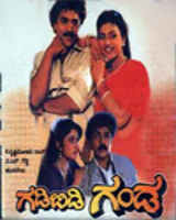 kannada mp3 songs free download latest old devotional