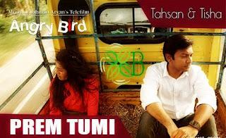 Prem Tumi Chords - Tahsan