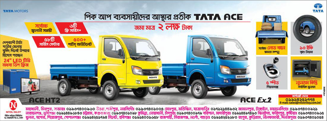sales promotion of tata motors Tata motors company review star star star star star work/life balance  senior management current employee - territory sales manager in kolkata current employee - territory sales manager in kolkata approves of ceo i have been working at tata motors full-time pros good work envt, good mgmt and facilities cons too much work load.