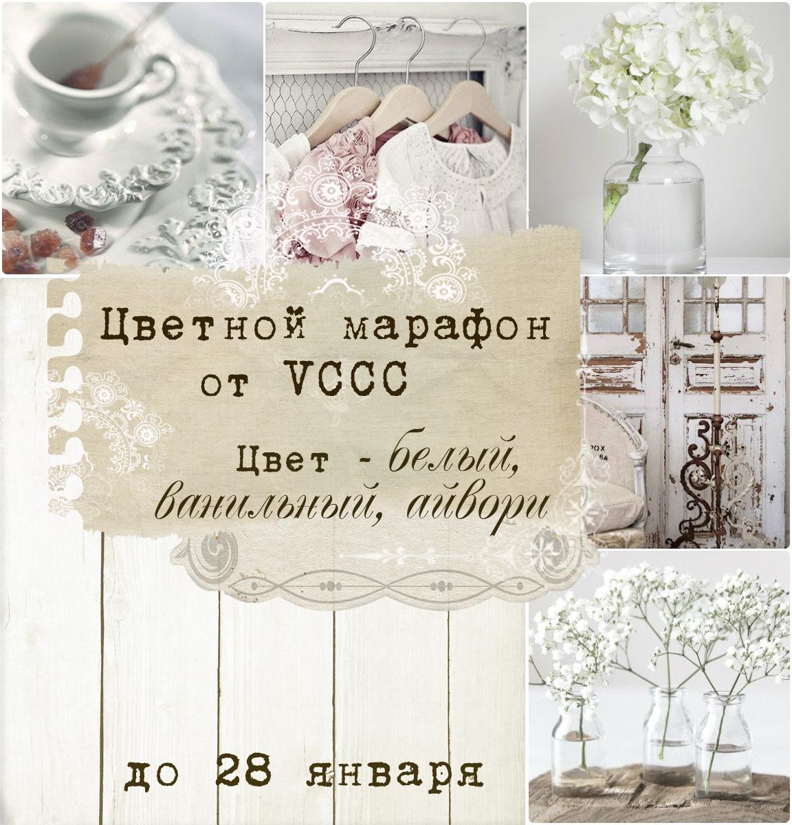 http://vintagecafecard.blogspot.com/2015/01/2.html