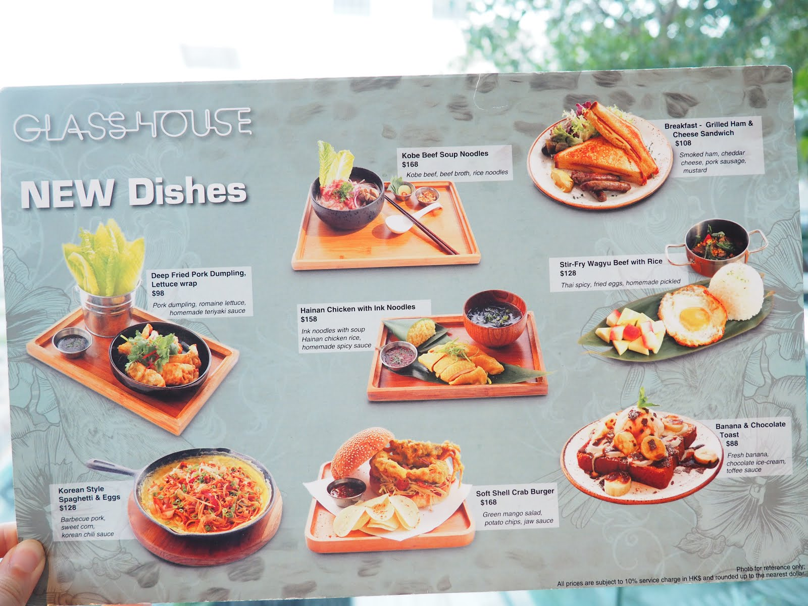 Greenhouse New Happy Hour Food and Drink Items | hkblogger