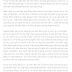 Bài Làm Văn Nghị Luận Bài Viết Số 1 2 Và 3 Bài Làm Văn Mẫu Nghị Luận Văn Học