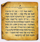Please say Tehilim Kapitel Chof/Chapter 20