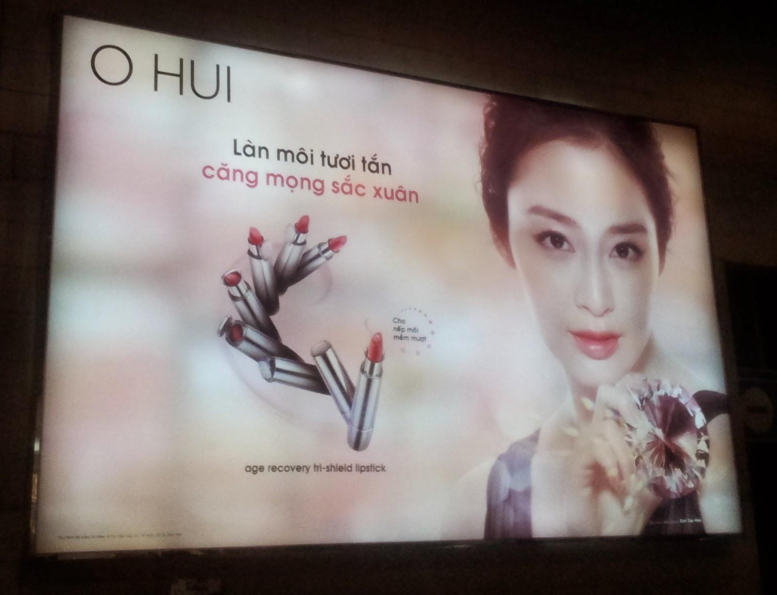 firma kosmetyczna O HUI