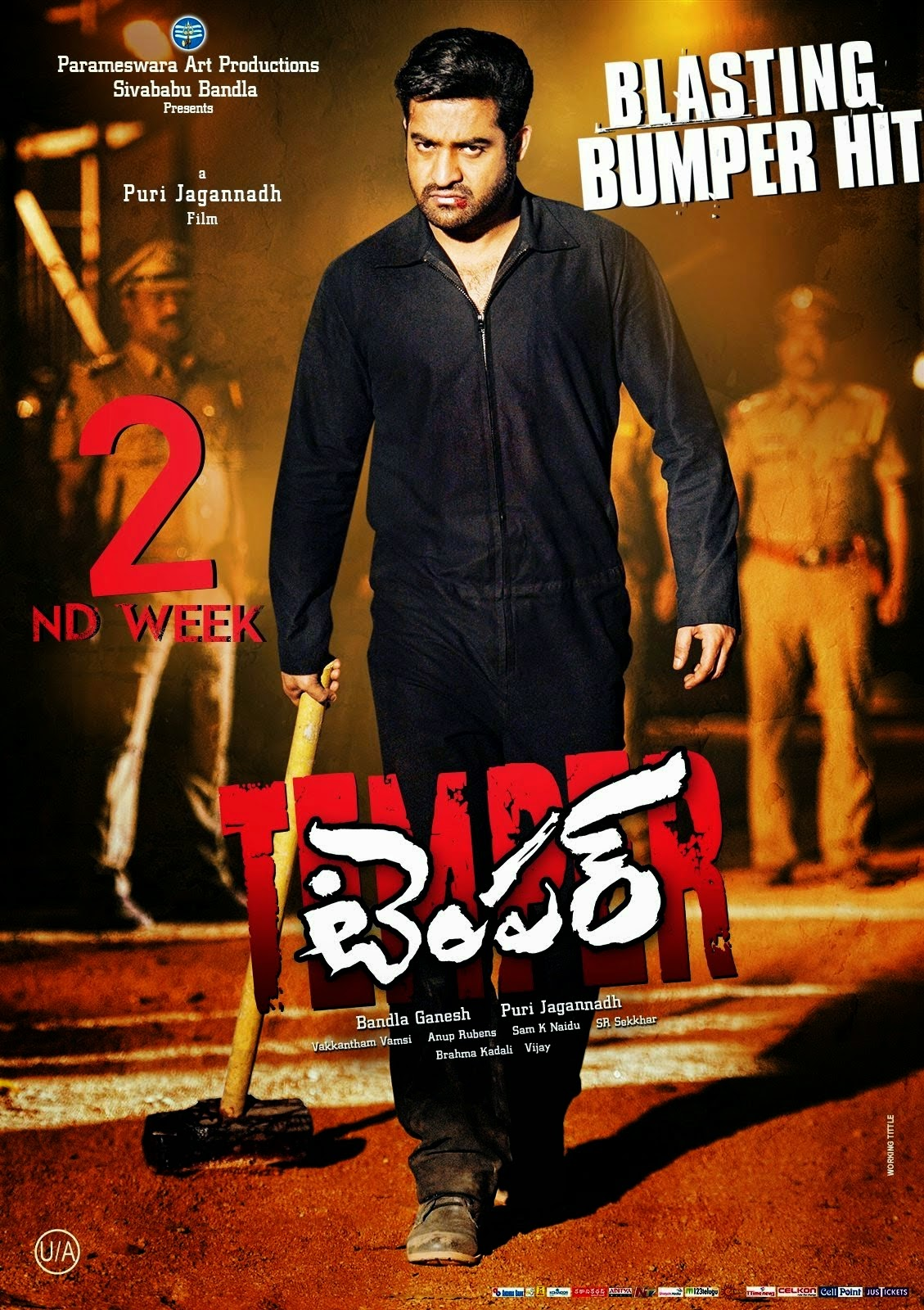 temper hd full movie free download full hd movie download