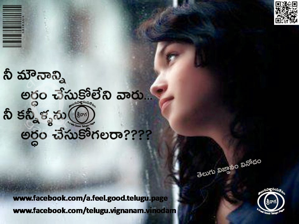 heart touching friendship quotes in telugu quotes garden