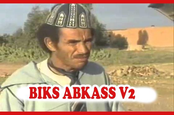 Film Amazigh Biks Abkass V2