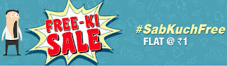 Free-Ki-Sale Flat @ Rs 1/- Only