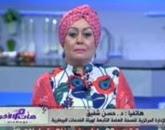 - برنامج هات من الآخر تقدمه هالة فاخر حلقة السبت 23-5- 2015