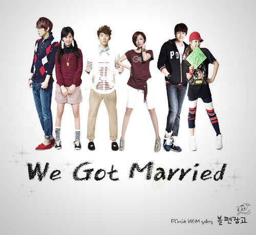 We Got Married Season 4 - We Got Married Season 4