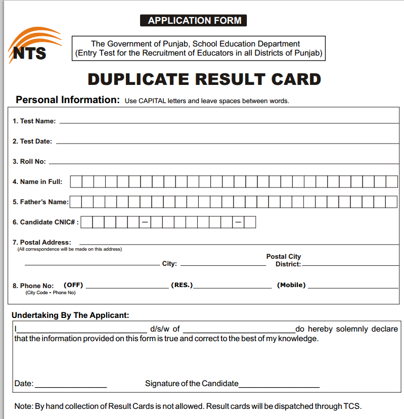 upcat aplication form Then the candidate will have to follow the instructions given by the web page for filling up the application form to pay the  bhu pre ayurveda entrance test www.
