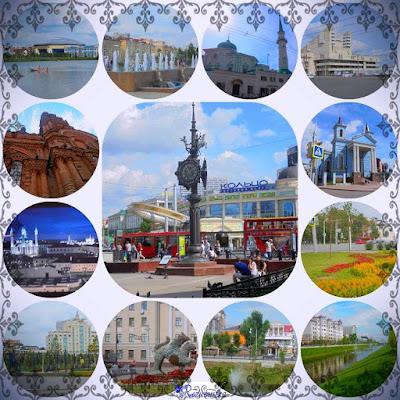 Коллаж фото на день города