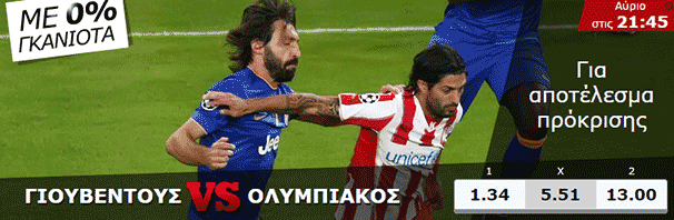 Juventus vs Olympiacos - Champions League