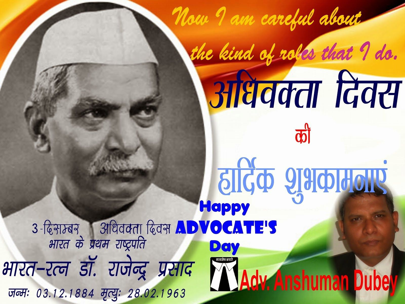 Advocate's Day Wishes:-