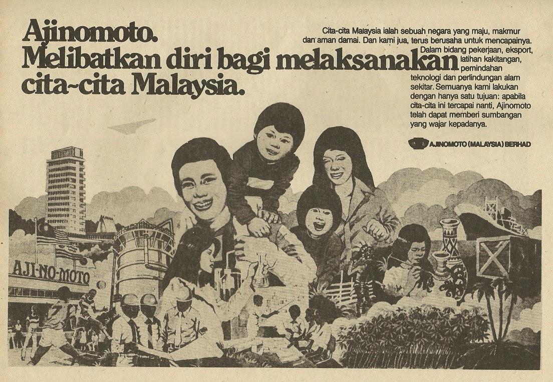 Iklan Lama Malaysia 30 Gambar