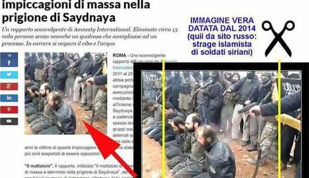 Φτηνή σιωνιστική προπαγάνδα κατά Άσαντ από τη συστημική ιταλική Repubblica