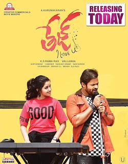Tej I Love U (2018) Hindi Dual Audio HDRip | 720p | 480p