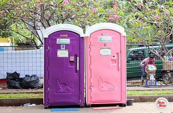 cute toilet