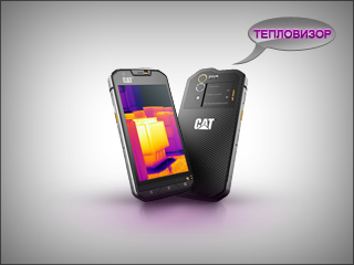 Smartphone Thermal Imaging
