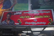 Yevadu Success tour in Nellore Guntur and Ongole-thumbnail-28