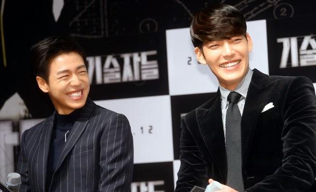 kim woo bin and lee hyun woo to guest on running man