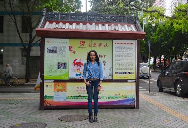 Denim On Denim in Guangzhou