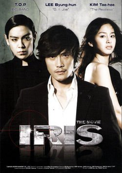 Iris The Movie - Iris 1 The Movie