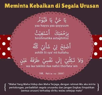 Doa Memohon Kebaikan Dalam Semua Urusan