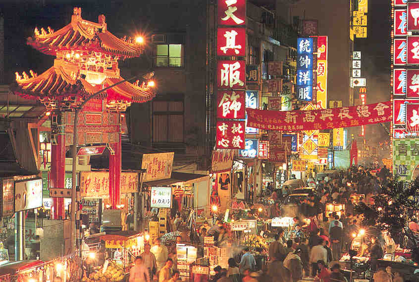 taiwan living culture What to know about living in taiwan if living in a vibrant city on a tropical island, experiencing another culture, and gaining teaching experience is a dream of yours, taiwan may be your destination.