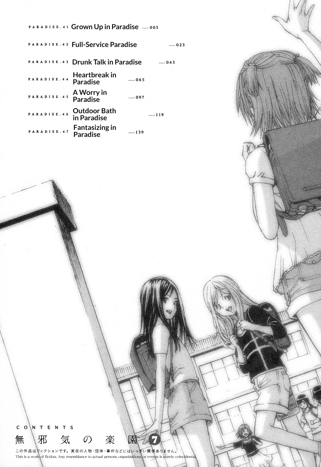 Hình ảnh Mujaki%2Bno%2Brakuen%2B %2Bchap%2B41003 in [Siêu phẩm] Mujaki no Rakuen Hentai Series