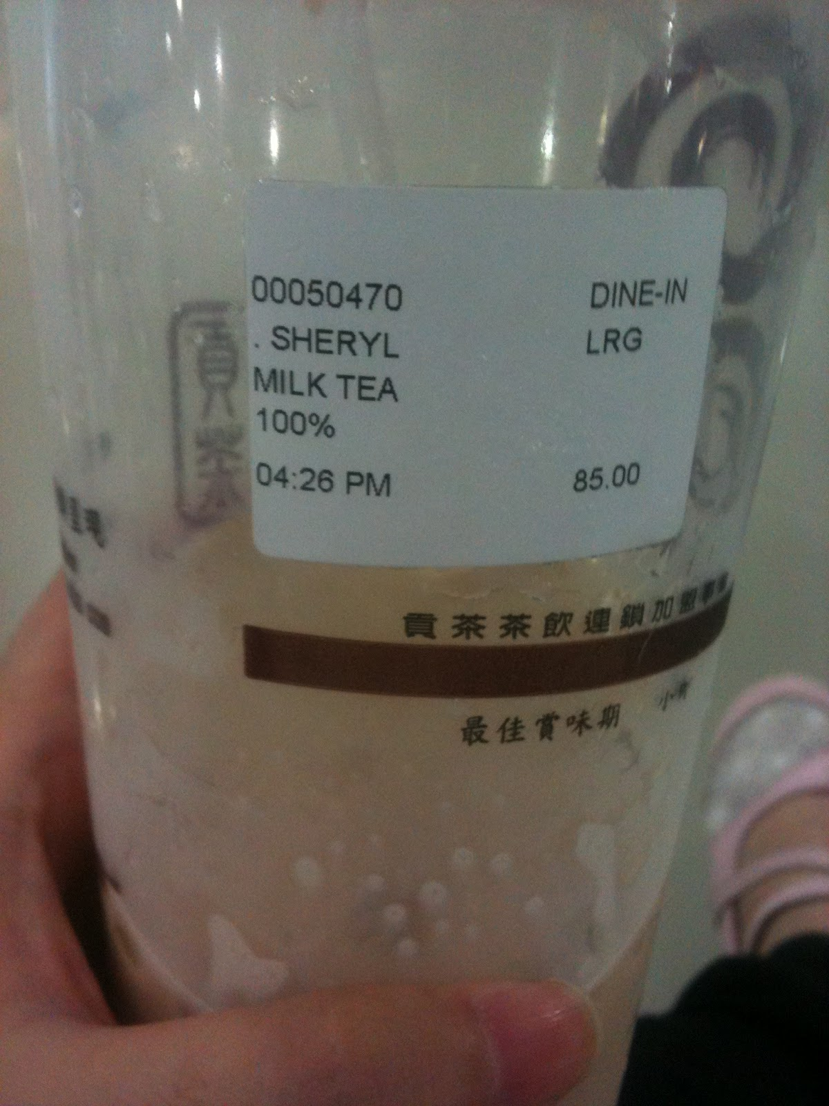 My Cute And Lovable Space Curios For Gong Cha