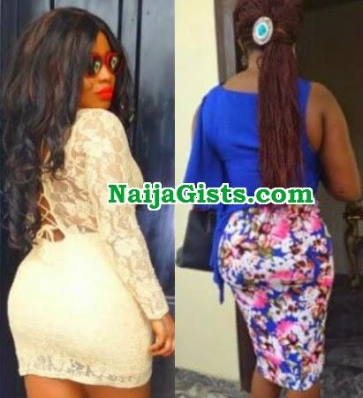 halima abubakar backside
