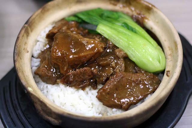 Beef Brisket Claypot Rice