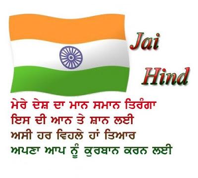 raksha bandhan essay in hindi language