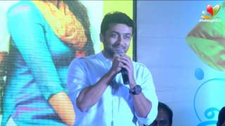 Surya Launches Iruvar Ondranaal Audio | Tamil Movie | Prabhu PR, Krithika Malini