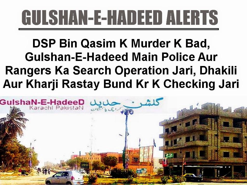 ulshan-e-hadeed latest news, Gulshan-e-hadeed pictures, Gulshan-e-hadeed breking news, Gulshan-e-hadeed location, Gulshan-e-hadeed blogs, Gulshan-e-hadeed fb, Gulshan-e-hadeed images, Gulshan-e-hadeed phase 1, Gulshan-e-hadeed phase 2, Gulshan-e-hadeed rent houses, Gulshan-e-hadeed bin qasim karachi.