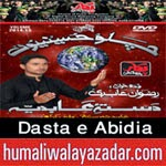 http://audionohay.blogspot.com/2014/10/dasta-e-abidia-nohay-2015.html