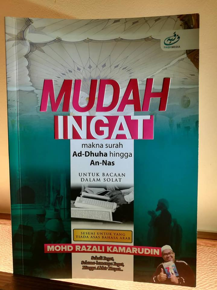 3. MUDAHNYA INGAT MAKNA AD-DHUHA HINGGA AN-NAS