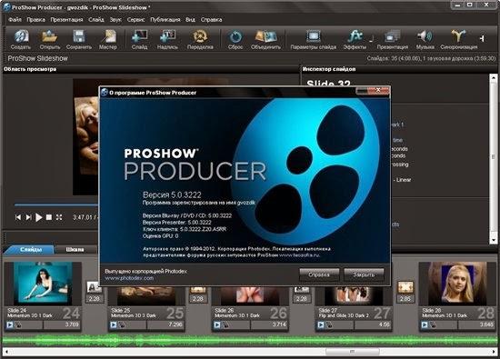 Proshow producer как сделать на русский