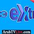 قناة سي بي سي اكسترا بث مباشر يوتيوب CBC Extra TV HD LIVE