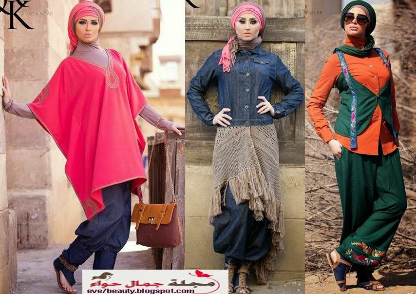 كوليكشن أزياء للمحجبات من رهف وكنزى ربيع -صيف 2015