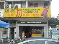 金发XO烧腊小食馆