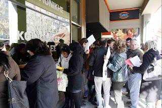 Φορολογούν ακόμα και τους ανέργους στην Ελλάδα του μνημονίου