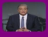 - برنامج القاهرة 360 --أسامه كمال حلقة يوم الجمعة 3-6-2016