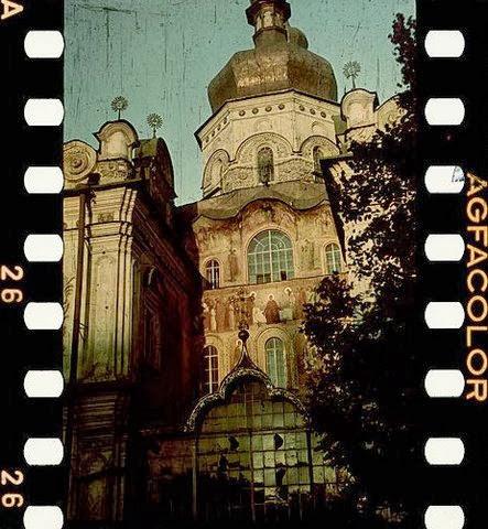 Сентябрь 1941 года, кадр с фотопленки Хэле, Лавра
