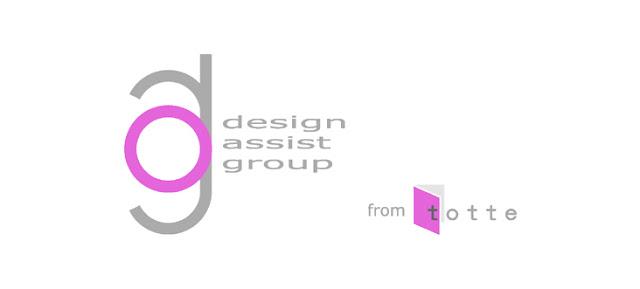 Design Assist Group