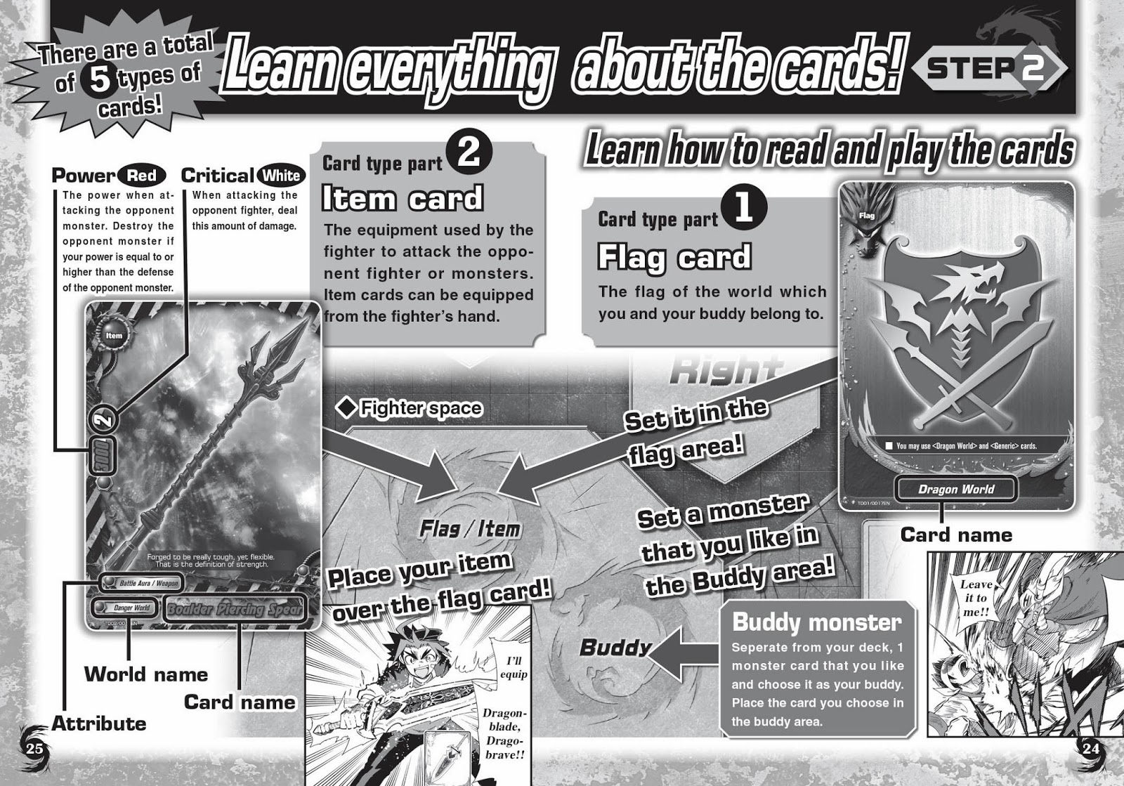 Singapore Future Card Buddyfight Online Official Rules For Future