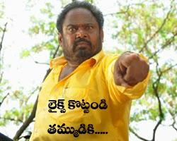 Telugu Funny Comment Pics