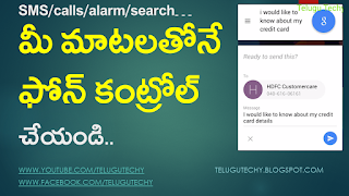 tolivelugu_android_apps_googlenow
